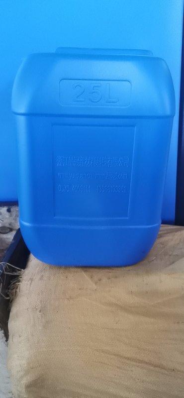 碳酸钙填充母料