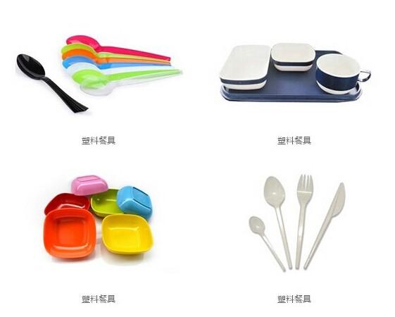 塑料餐具,注塑填充母料